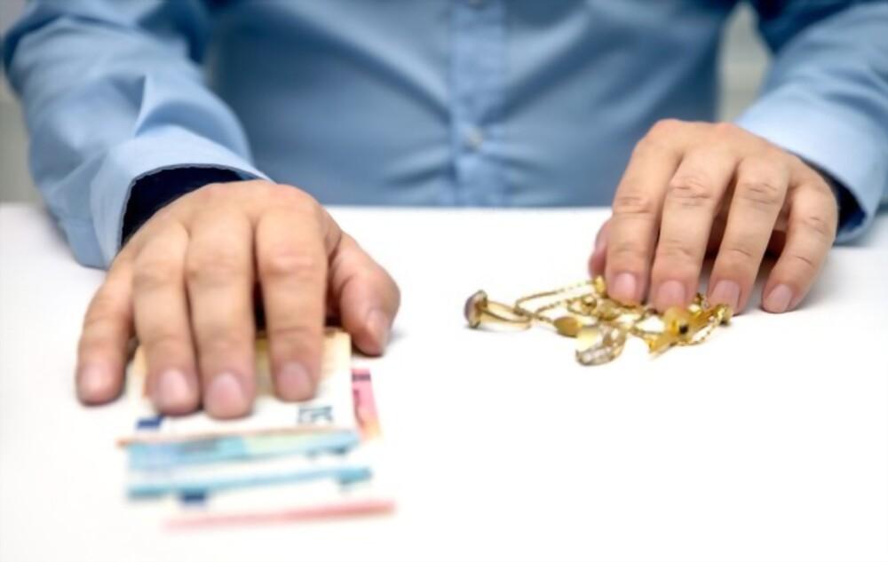 αγορά χρυσού μετρητά
